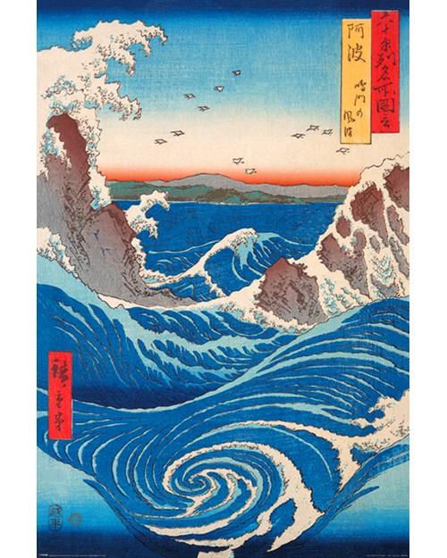 GPE5478 Hiroshige (Naruto...