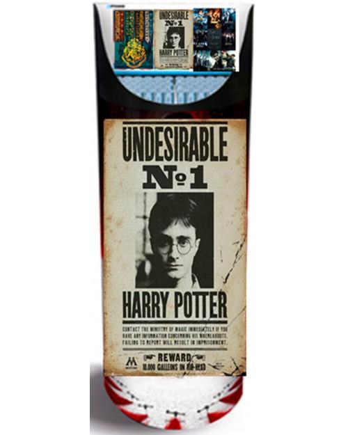 Harry Potter Promobox BIN